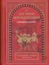 ดาร์ตาญังกับสามทหารเสือ (The Three Musketeers) (ปกแข็ง)