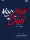 รักอันตราย เล่ม 1-2 (More Heat Than the Sun)