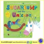 Julia Donaldson & Lydia Monks : Sugarlump and the Unicorn นิทานปกแข็ง มีผิวสัมผัสระยิบระยับทุกหน้า จูเลีย โดนัลด์สัน