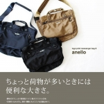 Anello urban street nylon shoulder bag 2017 New Arrival