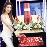 SEWA น้ำโสม เซว่า by วีเจวุ้นเส้น ปลายทางฟรี 1 วันทั่วไทย