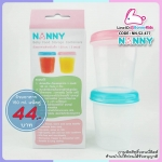 NNANNY ถ้วยอาหารสำหรับเด็ก 5 ออนซ์ - 2ใบ