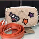 COACH F20963 Crossbody Pouch IN Signature Coated Canvas With Varsity Patches