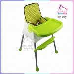 เก้าอี้ทานข้าวทรงสูง มีผ้ารองนั่ง 3 in 1 สีเขียว