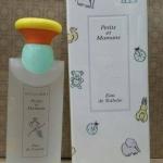 Bvlgari Petits et Mamans EDT Perfume Counter brand แท้ ตัว Tester น้ำหอม Tester 100 ML
