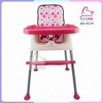 เก้าอี้ทานข้าวทรงสูง มีผ้ารองนั่ง 3 in 1 สีชมพู