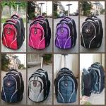 SWISS Travel Backpack Set ชุด2ใบ มีเป้และกระเป๋าล้อลากอเนกประสงค์