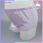 กางเกงในคนท้อง (พยุงครรภ์) ปรับขนาดเอวได้ สีม่วง