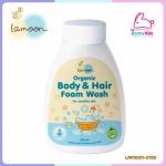 Lamoon ละมุนโฟมอาบน้ำ Organic สระผมเด็ก 250 มล. รีฟิล