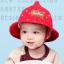 หมวกเด็กปีกกว้าง หมวกเด็กปีกรอบ หมวกซันเดย์ ลาย Hello (มี 5 สี) thumbnail 5