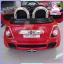 รถแบตเตอรี่เด็ก mini cooper สีแดง 2 มอเตอร์ thumbnail 5