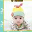HT186••หมวกเด็ก•• / [สีเหลือง] Minito thumbnail 5