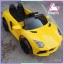 รถแบตเตอรี่เด็ก ทรง Lamborghini Aventador thumbnail 3