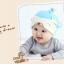 HT404••หมวกเด็ก•• / หมวกบีนนี่-หมีมงกุฎ (สีฟ้า) thumbnail 1