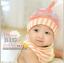 AP191••เซตหมวก+ผ้ากันเปื้อน•• / Big Dream [สีชมพู] thumbnail 2