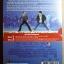 (DVD 2 Discs) Big (1988) บิ๊ก อยากโตก็ได้โต thumbnail 2