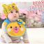 AP153••เซตหมวก+ผ้ากันเปื้อน•• / [สีเหลือง] น้องหมี thumbnail 3