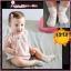 SK005••ถุงเท้าเด็ก•• I'm your Baby (สีเทา) thumbnail 1