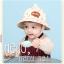หมวกเด็กปีกกว้าง หมวกเด็กปีกรอบ หมวกซันเดย์ ลาย Hello (มี 5 สี) thumbnail 2