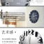 นาฬิกาแขวนผนังนูน 3D <พร้อมส่ง> thumbnail 4