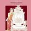 ราชินีศุภยาลัต จากนางกษัตริย์สู่สามัญชน (Thibaw's Queen) [mr03] thumbnail 1