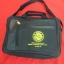 กระเป๋าสัมมนา รุ่น K033 thumbnail 2