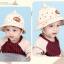หมวกเด็กปีกกว้าง หมวกเด็กปีกรอบ หมวกซันเดย์ ลาย Hello (มี 5 สี) thumbnail 4