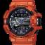 Casio GBA-400-4B thumbnail 1