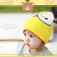 HT443••หมวกเด็ก•• / หมวกบีนนี่-ผีเสื้อ (สีเหลือง) thumbnail 3