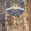 ยูลิสซิส มัวร์ ประตูสู่กาลเวลา (La Porta Del Tempo) thumbnail 1