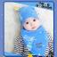 AP137••เซตหมวก+ผ้ากันเปื้อน•• / [สีฟ้า] Catch the Star thumbnail 3