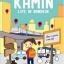 KAMIN LIFE IN BANGKOK thumbnail 1