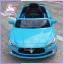 รถนั่งแบตเตอร์รี่ Maserati SUV ขับเคลื่อน 1 มอเตอร์ มี 2 ระบบในคันเดียว thumbnail 7