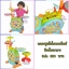 กลองชุดอิเล็คทรอนิคส์ ฝึกพัฒนาการเด็ก thumbnail 6