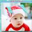 HT187••หมวกเด็ก•• / [สีแดง] Minito thumbnail 4