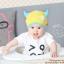 HT400••หมวกเด็ก•• / หมวกบีนนี่-เลขคู่ (สีเหลือง) thumbnail 1