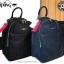 กระเป๋า Kipling Amory Medium Casual Shoulder Backpack Limited Edition 1,890 บาท Free Ems thumbnail 9
