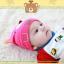 HT420••หมวกเด็ก•• / หมวกบีนนี่-หมียิ้ม (สีชมพูเข้ม) thumbnail 3