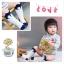 SK106••ถุงเท้าเด็ก•• จิ้งจอก/สีขาว (ข้อยาว) thumbnail 1