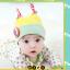 HT186••หมวกเด็ก•• / [สีเหลือง] Minito thumbnail 4