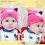HT420••หมวกเด็ก•• / หมวกบีนนี่-หมียิ้ม (สีชมพูเข้ม) thumbnail 4