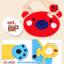 AP153••เซตหมวก+ผ้ากันเปื้อน•• / [สีเหลือง] น้องหมี thumbnail 6