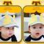 HT366••หมวกเด็ก•• / หมวกแก็ป Bubble (ปีกสีฟ้า) thumbnail 2