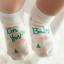 SK006••ถุงเท้าเด็ก•• I'm your Baby (สีขาว) thumbnail 4