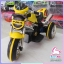 รถมอเตอร์ไซส์ดูคาติ 3 ล้อ 2 มอร์เตอร์ สีเหลือง thumbnail 3