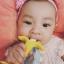 ยางกัดอังจู กล้วยแท่งรุ่นพิเศษพร้อมกล่องและคลิป - Big Banana Teether Special Edition thumbnail 2