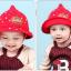 หมวกเด็กปีกกว้าง หมวกเด็กปีกรอบ หมวกซันเดย์ ลาย Hello (มี 5 สี) thumbnail 6
