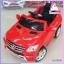 รถนั่งแบตเตอร์รี่ เบนซ์ SUV 1 มอเตอร์ มีรีโมท หรือบังคับเองได้ thumbnail 3