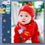 AP139••เซตหมวก+ผ้ากันเปื้อน•• / [สีแดง] Catch the Star thumbnail 5