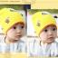 HT443••หมวกเด็ก•• / หมวกบีนนี่-ผีเสื้อ (สีเหลือง) thumbnail 4